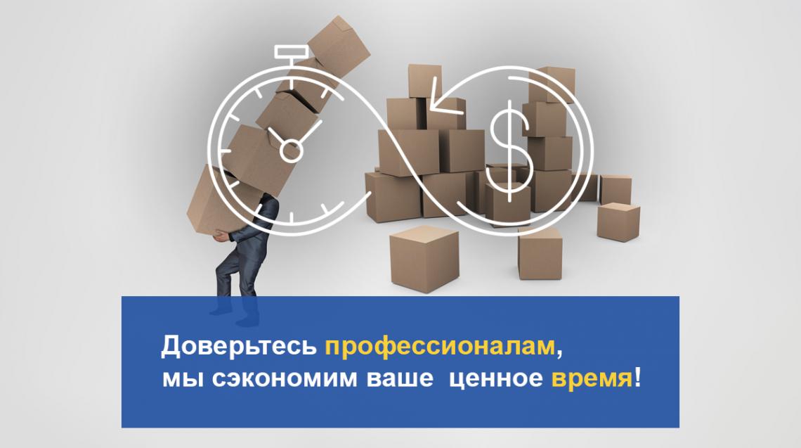 Коробки для переезда дешево